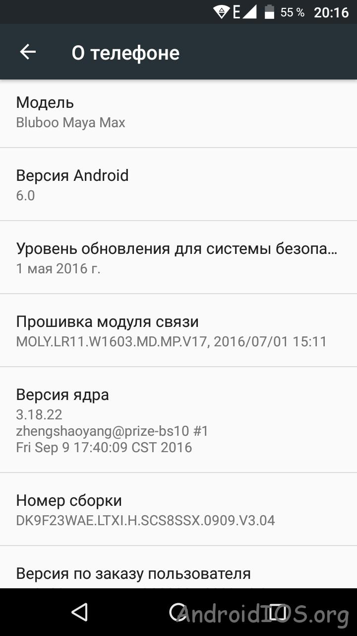 screenshot_20161031-201647