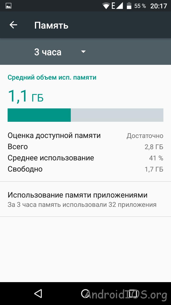 screenshot_20161031-201703