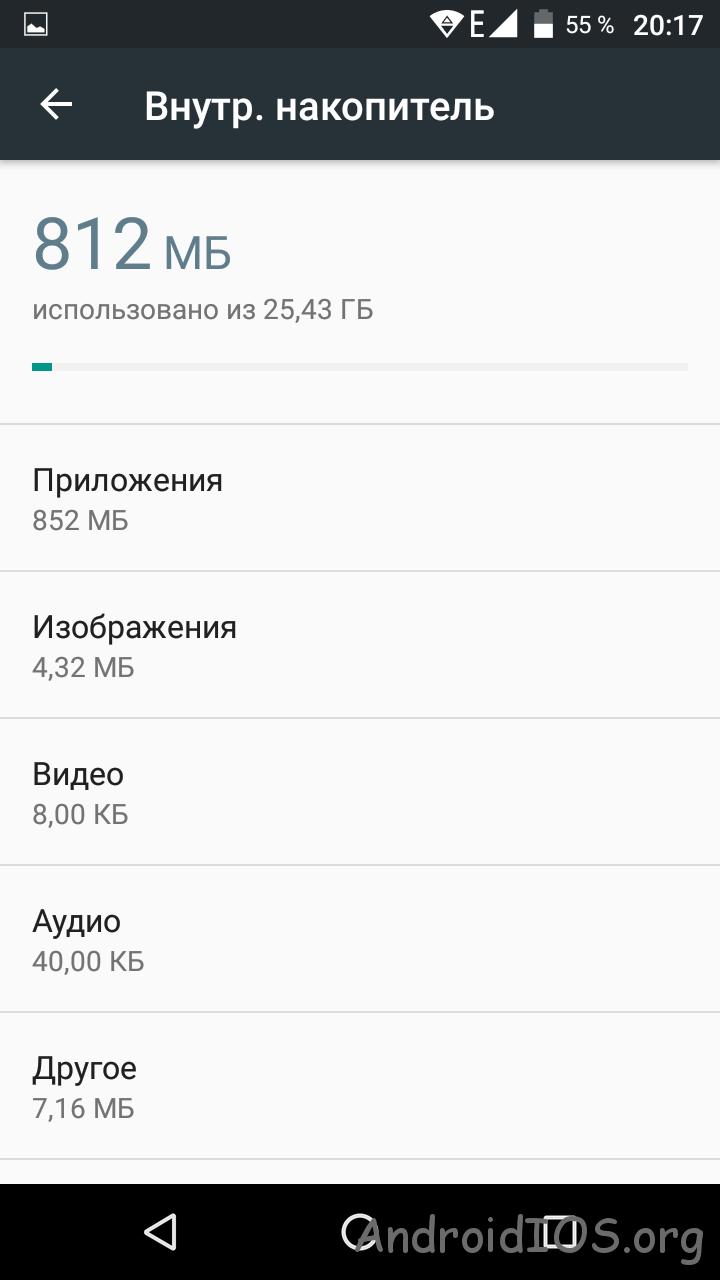screenshot_20161031-201742