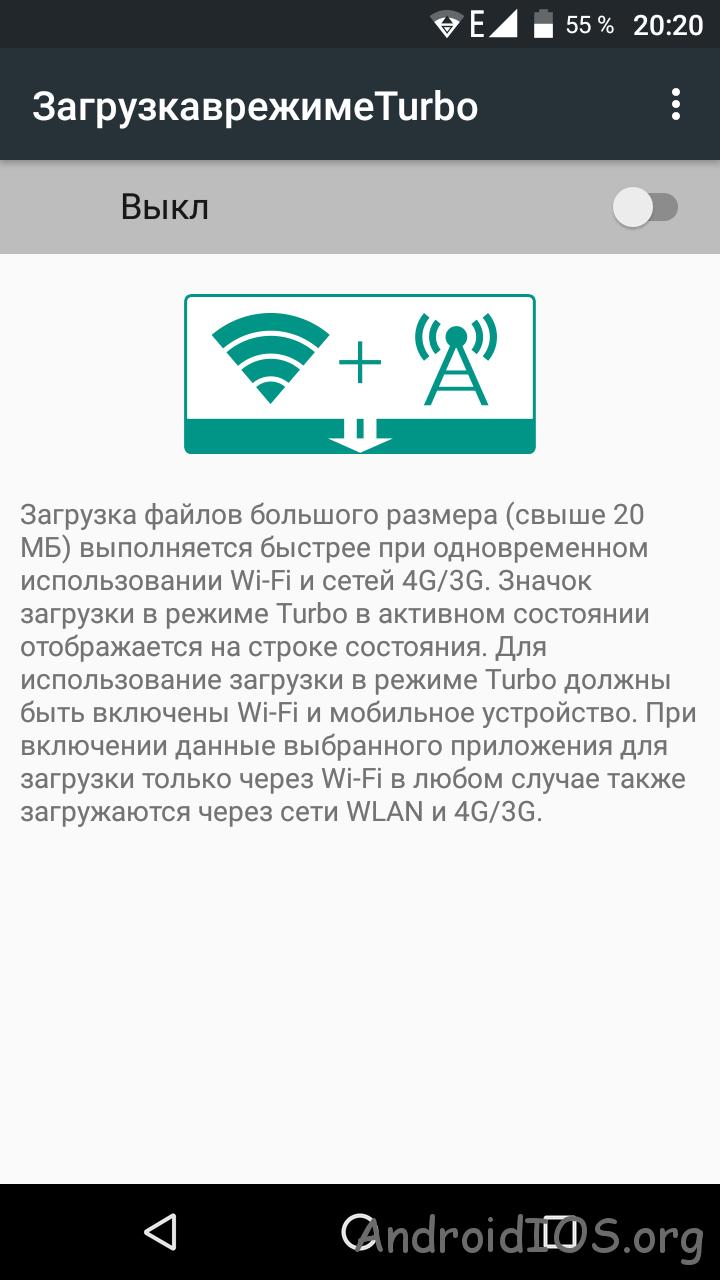 screenshot_20161031-202036