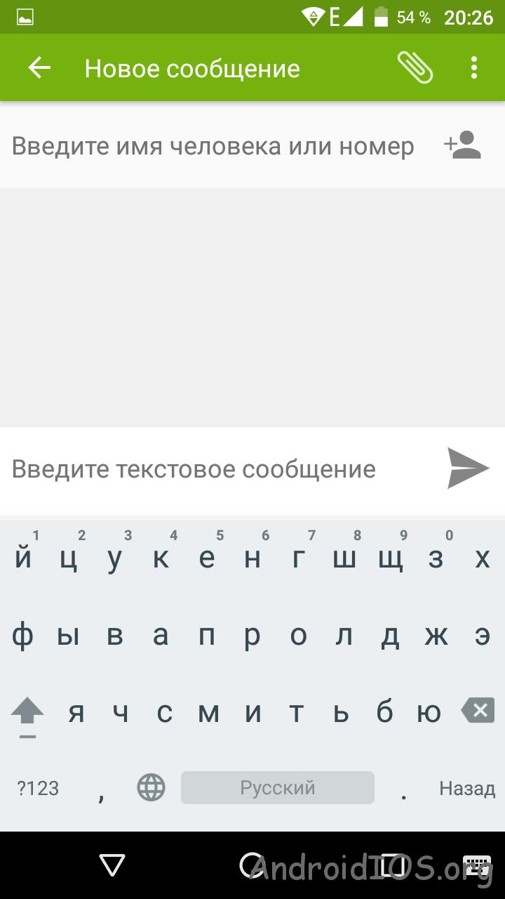 screenshot_20161031-202658