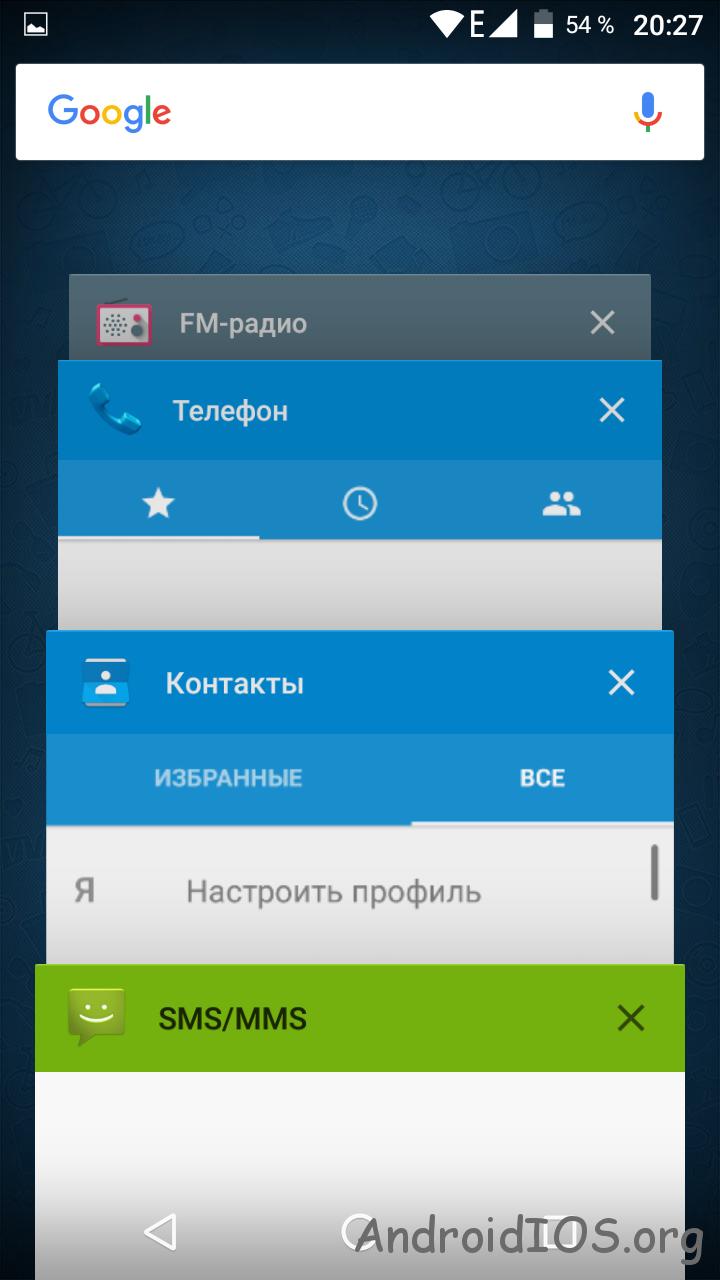 screenshot_20161031-202719