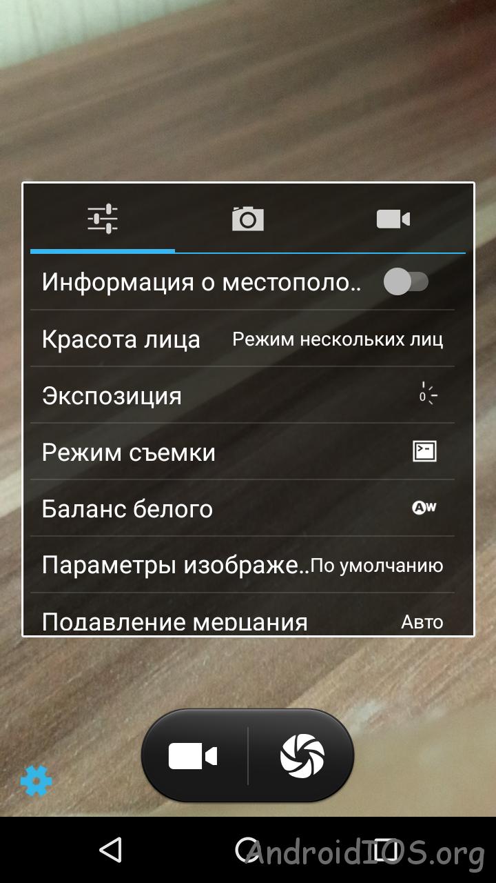 screenshot_20161101-124107