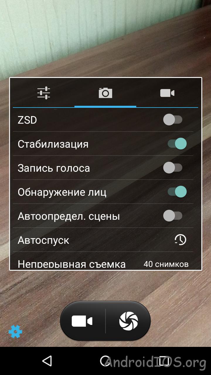 screenshot_20161101-124115