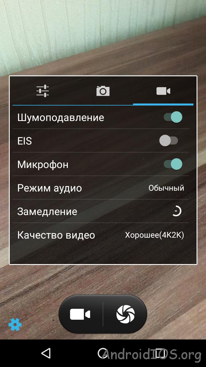 screenshot_20161101-124123