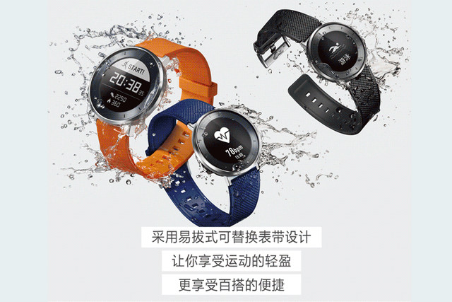 honor-s1-watch-water-640x0