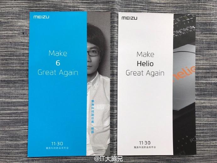 meizu-flyme-6-3
