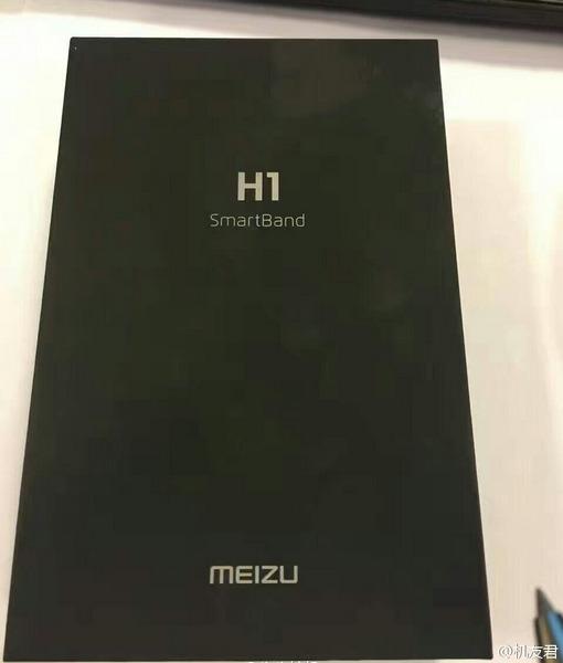 meizu-h1-smartband-leak-1