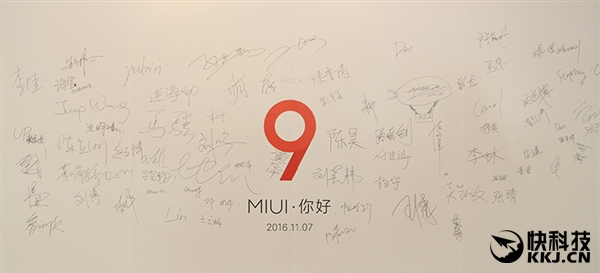 miui-9-2