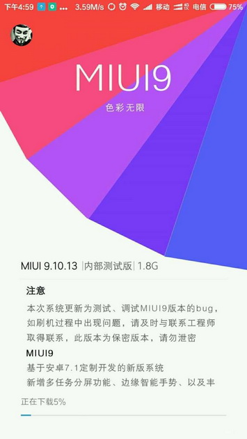 miui_9_screens_02
