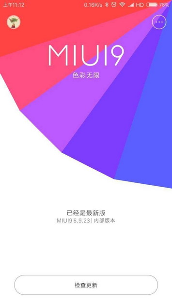 miui_9_screens_03