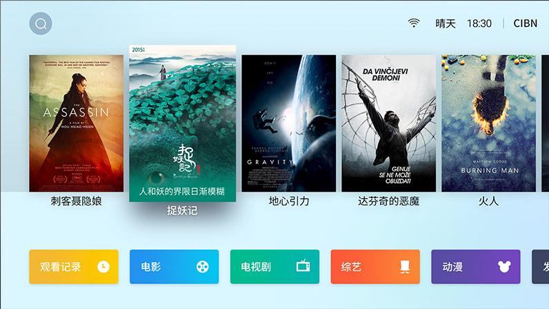 tvbox-flymetv-center_6895633