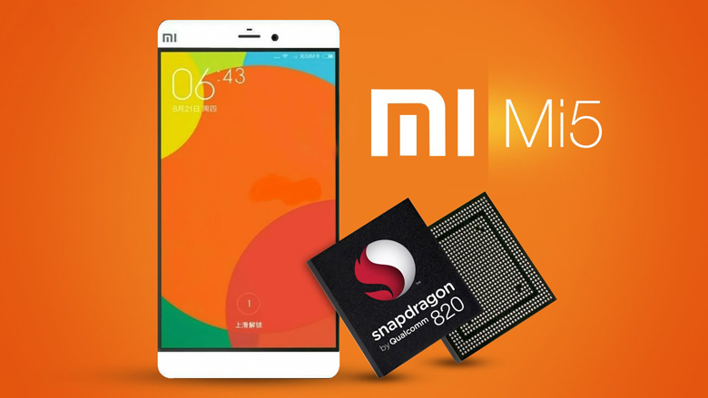 Xiaomi Qualcomm Snapdragon