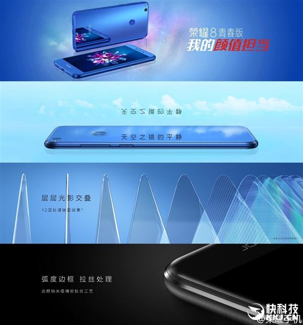 Huawei Honor 8 Lite-2