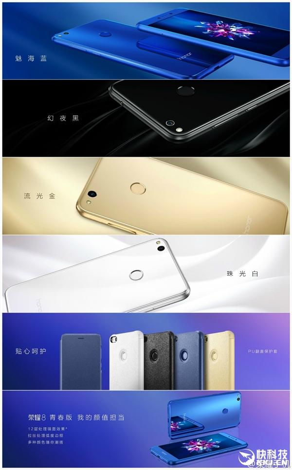 Huawei Honor 8 Lite-3