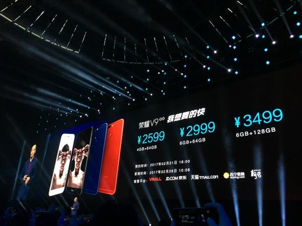 Huawei Honor V9-4