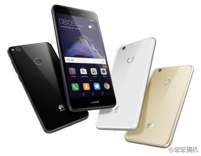 Huawei-Nova-Lite-b