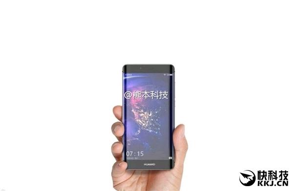 Huawei-P10-3