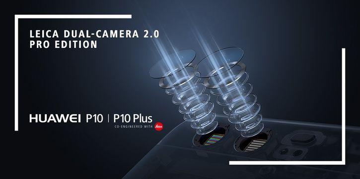 Huawei P10 и P10 Plus-1