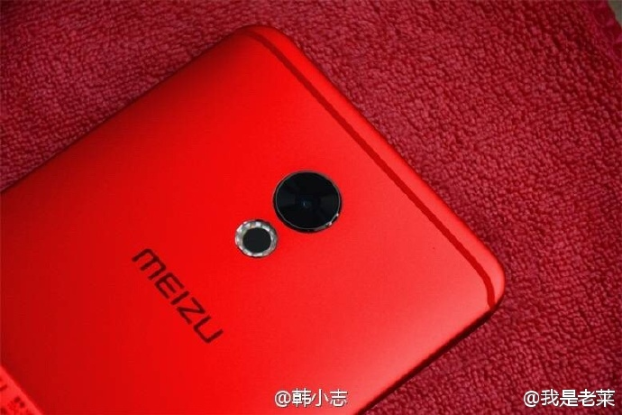 Meizu Pro 6 Plus red