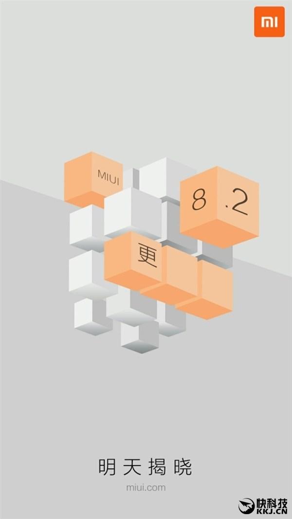 Xiaomi-MIUI-8-2-1