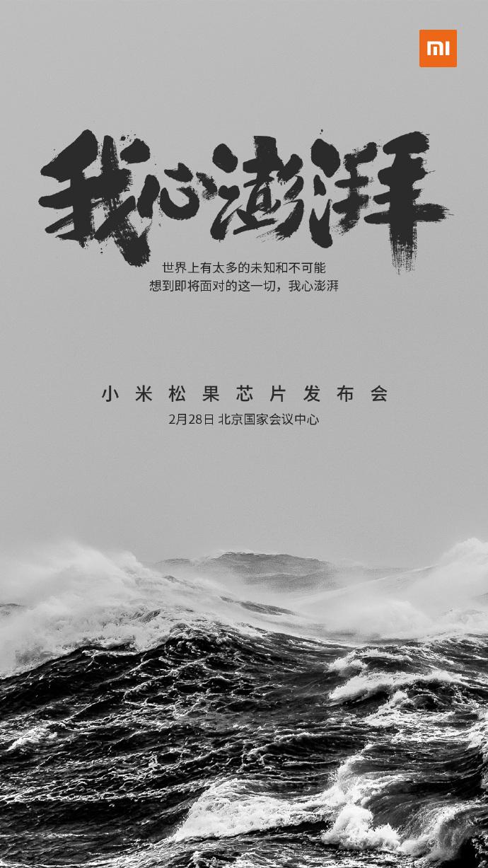 Xiaomi Mi5C-2