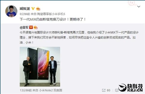 Xiaomi-mi-mix-2-0