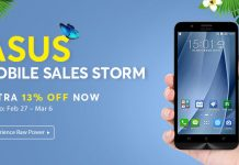 Cмартфоны ASUS – шторм скидок на GearBest