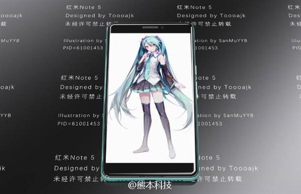 xiaomi-redmi-note-5-1