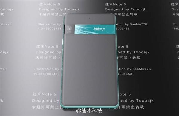 xiaomi-redmi-note-5-8