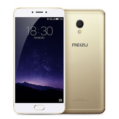 Meizu MX6 International Edition 32GB