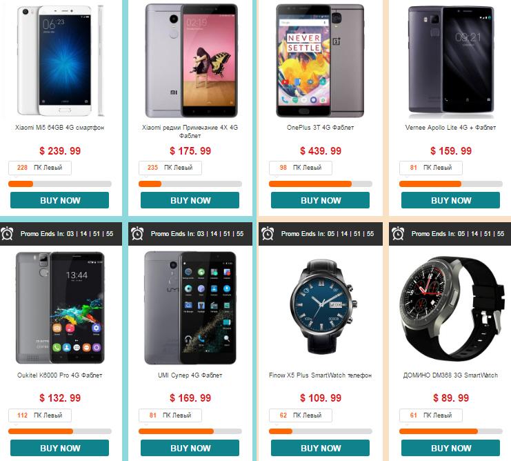Распродажа смартфонов