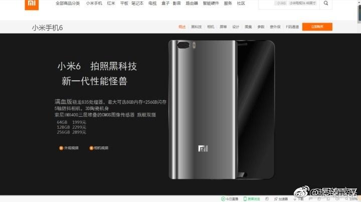 Xiaomi Mi6-1