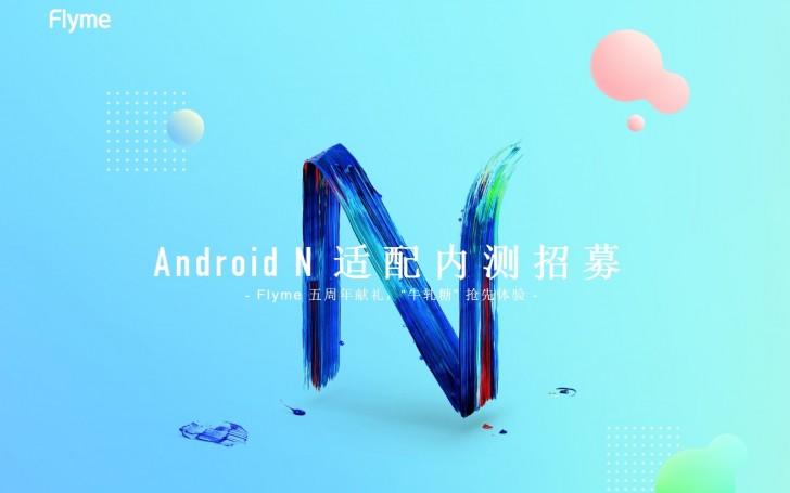 Смартфоны Meizu, которые получат обновление ОС Android 7.0 Nougat
