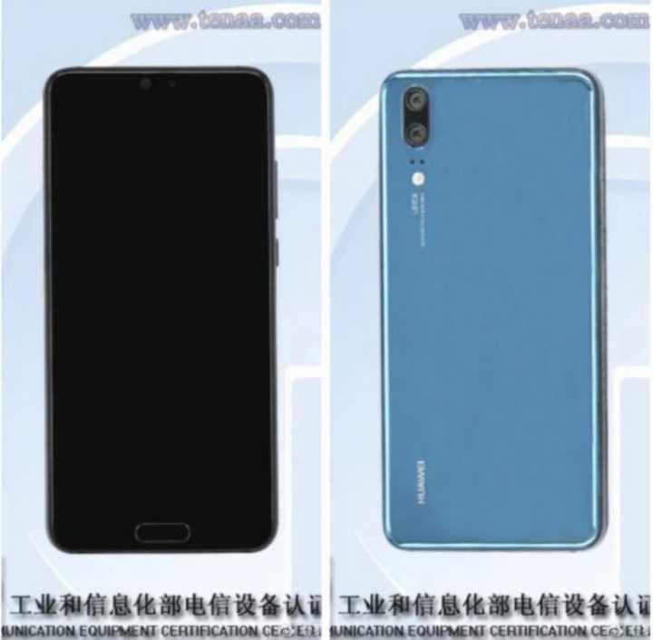 Дизайн Huawei P20 – пока непонятно