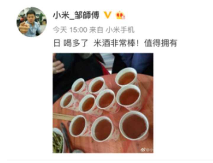 Xiaomi Mi 9 будет иметь три камеры снимок вина уже сделан