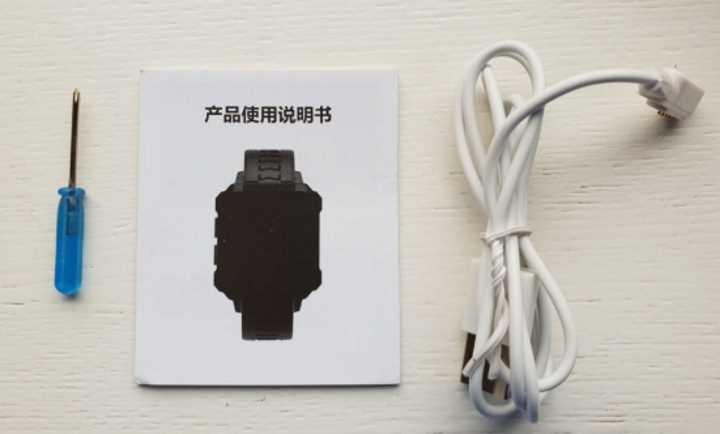 Microwear H7 - содержание коробки