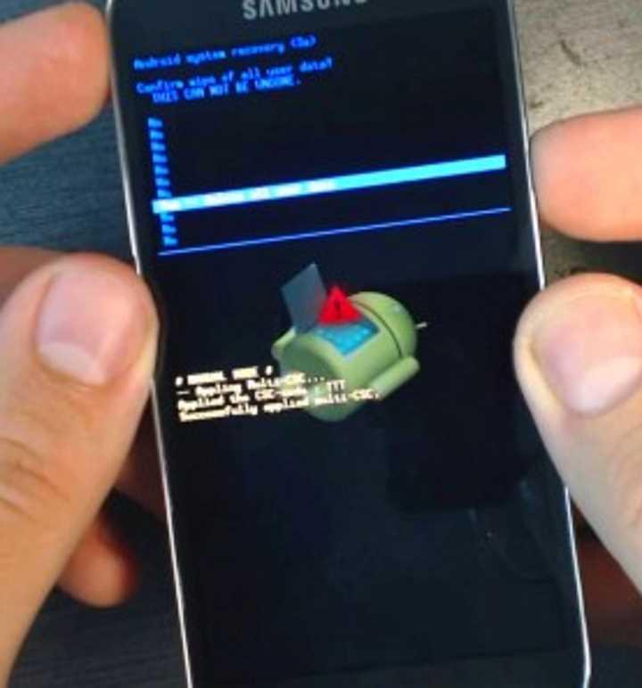 как перезагрузить телефон Samsung