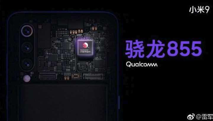 Xiaomi mi 9 получит Snapdragon 855
