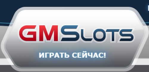Гульнявыя аўтаматы з бездепозитным бонусам за рэгістрацыю украіна