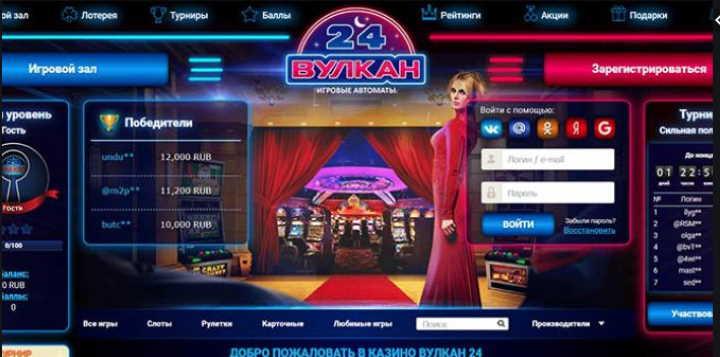 Казино вулкан деньги при регистрации играть и выигрывать с казино вулкан на деньги это