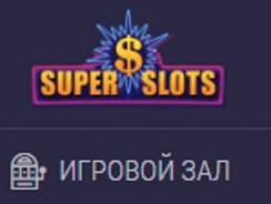онлайн достойные казино